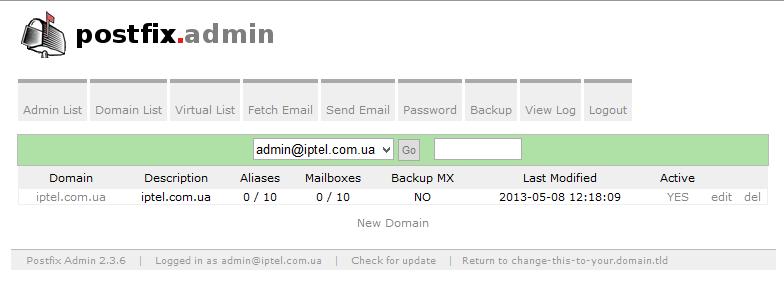 postfixadmin добавление домена