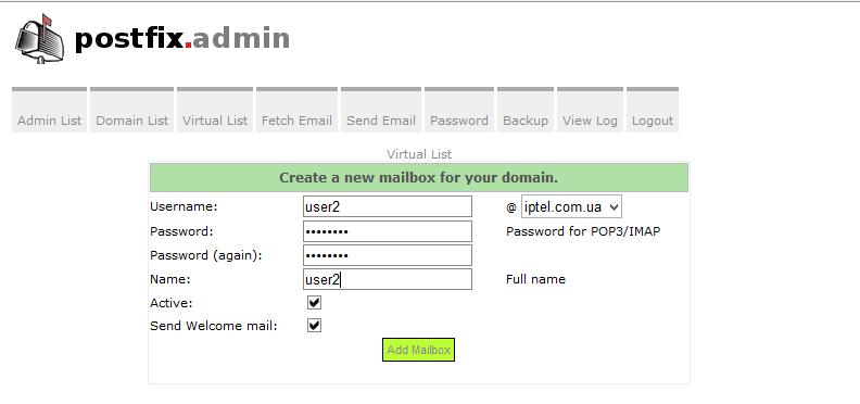 postfixadmin добавление пользователей почты