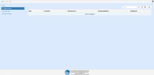 UCP main page
