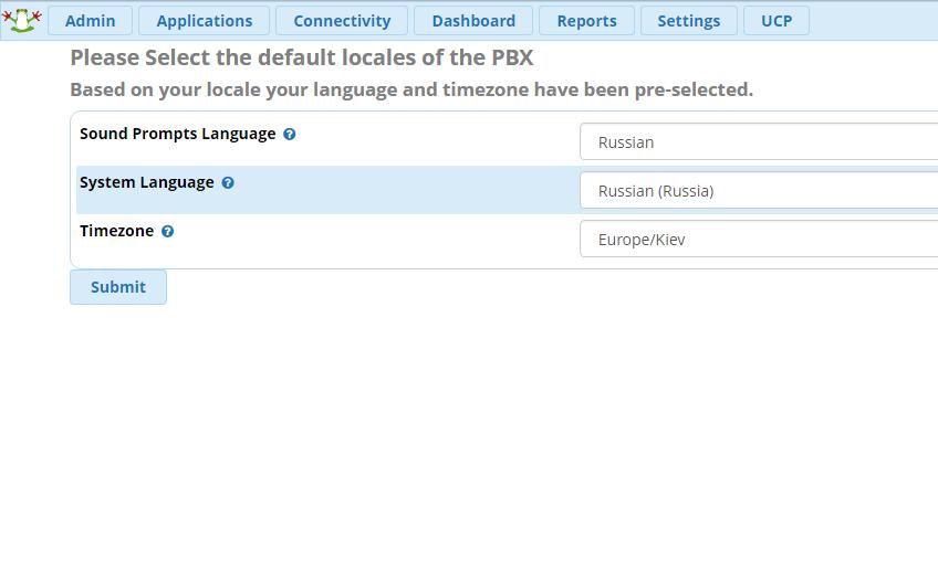 Настройка сервера с asterisk и Freepbx 14 версии –Настройка